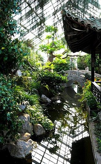 Duke Gardens (New Jersey) - The Chinese Garden, showing serenity bridge over koi stream