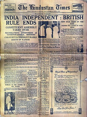 The Hindustan Times front page 15 August 1947 (1187 × 1600).jpg