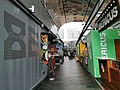 The Markthal (9).jpg