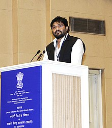The Minister of State for Urban Development, Housing and Urban Poverty Alleviation, Shri Babul Supriyo addressing at the launching ceremony of the Smart Cities Mission.jpg
