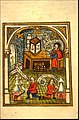 The Ordinall of Alchemy England Folio20.jpeg