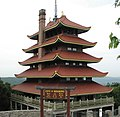 The Pagoda, Reading, Pennsylvania.jpg