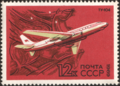 The Soviet Union 1969 CPA 3832 stamp (Airplane Tupolev Tu-104, 1955. Pegasus).png
