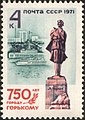 The Soviet Union 1971 CPA 4044 stamp (Statue of Maxim Gorky (Vera Mukhina) and Nizhny Novgorod at the Volga).jpg