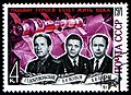 The Soviet Union 1971 CPA 4060 stamp (Cosmonauts Georgy Dobrovolsky, Vladislav Volkov and Viktor Patsayev) cancelled.jpg