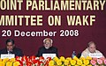 The Vice President, Shri Mohd. Hamid Ansari at the inauguration of the 'Conference of the State Ministers on Wakf', in New Delhi on December 20, 2008.jpg