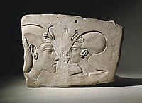 The Wilbour Plaque, ca. 1352-1336 B.C.E., 16.48.jpg