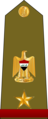 The rank of lieutenant colonel in the Iraqi army.png