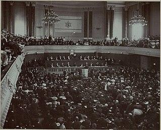 Second Zionist Congress