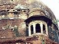 Third surviving dome of the tomb - Tomb of Ali Mardan Khan.jpg