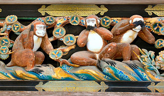 Nikkō Tōshō-gū - Three Wise Monkeys