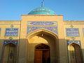 Tiling - Mausoleum of Hassan Modarres - Kashmar 21.JPG