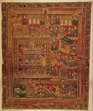 Śvētāmbara - Tirth Pat on display at Prince of Wales museum, Mumbai