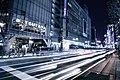 Tokyo, Japan (Unsplash O8-DB1epegE).jpg
