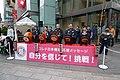 Tokyo Marathon 2018 (39766442684).jpg