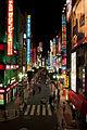 Tokyo Shinjuku2.jpg