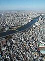 Tokyo Skytree (24341740513).jpg