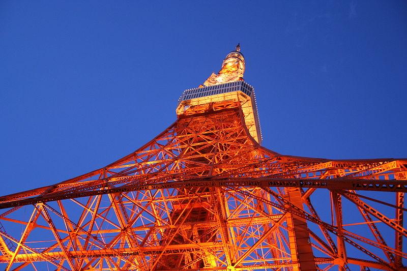 Berkas:Tokyo Tower at sunset.JPG