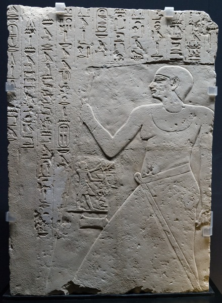 Tomb relief of Nyuserre Ini, 23rd century BCE. Tomb Relief of Iny, Excavated at Saqqara, Egypt - Limestone, Old Kingdom, 6th dynasty, 23rd century BC.tiff