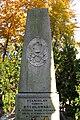 Tomb of General Stanisław Samson Rychłowski.JPG
