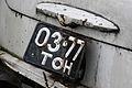 Tomsk oblast Soviet license plate.JPG