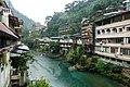 Tonghou River in Wulai.jpg