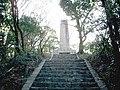 Torao-yama 01.JPG