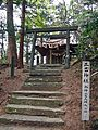 Torii gate of Sankichi-jinja shrine,Hitsujisaki-jinja shrine,Minato,Ishinomaki.JPG