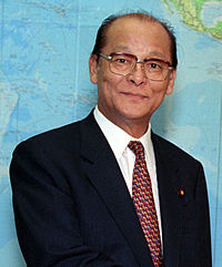 Toshio Nakayama.jpg