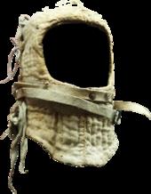 Great Helm Wikipedia