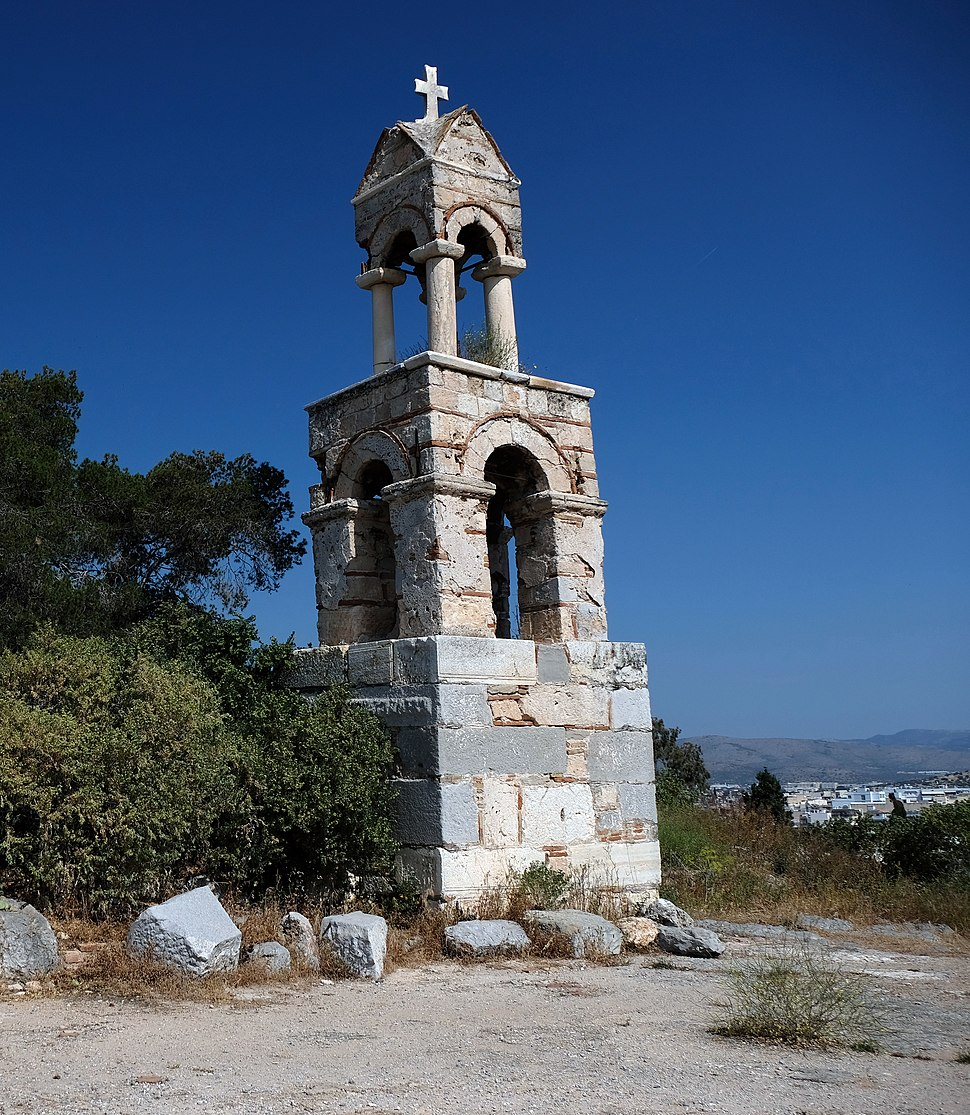 Tower bell of Eleusis