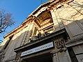 Town Hall, Bethnal Green 01.jpg