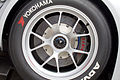 Toyota 86 (Dome M101-86) wheel 2014 Super GT Suzuka.jpg