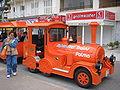 Trenecito del Arenal-mallorca-rafax.JPG