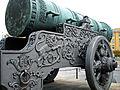 Tsar Cannon - Moscow Kremlin - 26 Sept. 2009 - (1).jpg