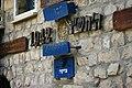 Tsfat (Safed) - Israël (4675453630).jpg