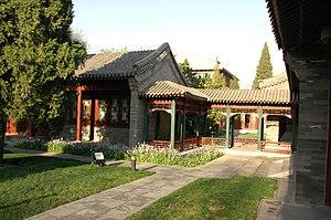 Tsinghua Garden - Inside the 工 Shape Hall