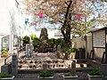 Tsurunohashi ato Park01.JPG