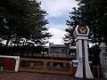 Tuku Elementary School.jpg