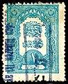 Turkey 1926 Sul6175.jpg