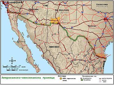 mexico united states border culture wikipedia