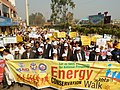 USAID organises Energy Conservation Walk in Faisalabad.jpg