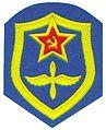 USSR Air Force emblem.jpg