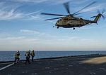 USS Gunston Hall operations 140408-N-XJ695-472.jpg