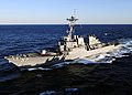 US Navy 101018-N-8913A-073 The guided-missile destroyer USS Mitscher (DDG 57) transits the Atlantic Ocean.jpg