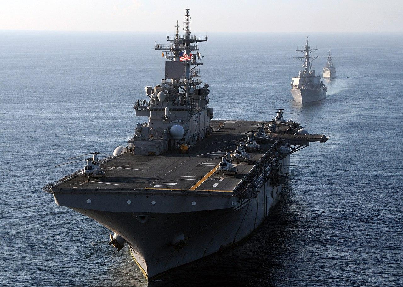 File Us Navy 111120 N Ru841 414 The Multi Purpose