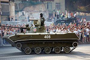 Ukrainian BMD-2 tank (5).JPG