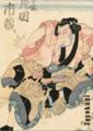 Utagawa Kunisada, Kataoka Ichizo, in der Sammlung Heide und Wolfgang Voelter, Tübingen.png
