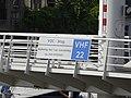 V.O.C.-brug - Delfshaven - Rotterdam - Name plate (waterway).jpg