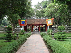 Temple of Literature, Hanoi - The first courtyard and the gate leading to the second